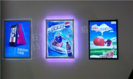 超薄水晶灯箱9