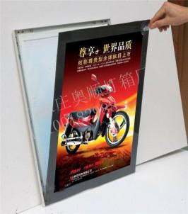 超薄磁吸灯箱7