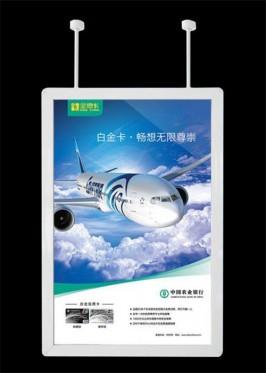 中国银行银行专用灯箱